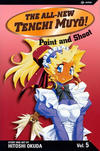 Cover for The All-New Tenchi Muyo! (Viz, 2003 series) #5