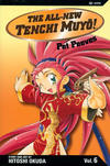 Cover for The All-New Tenchi Muyo! (Viz, 2003 series) #6
