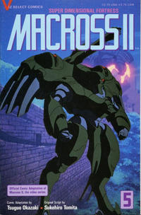 Cover Thumbnail for Macross II (Viz, 1992 series) #5