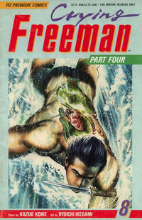 Cover Thumbnail for Crying Freeman Part 4 (Viz, 1992 series) #8