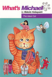 Cover Thumbnail for What's Michael? - The Ideal Cat (Dark Horse, 2004 series)