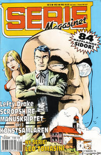 Cover Thumbnail for Seriemagasinet (Semic, 1970 series) #8/1992