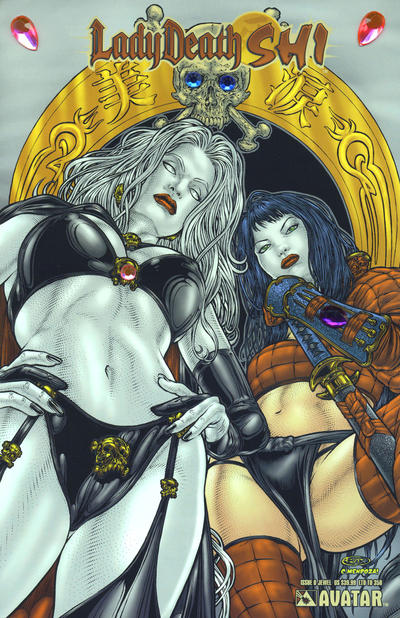 Cover for Lady Death / Shi (Avatar Press, 2007 series) #0 [Deadly Blades]