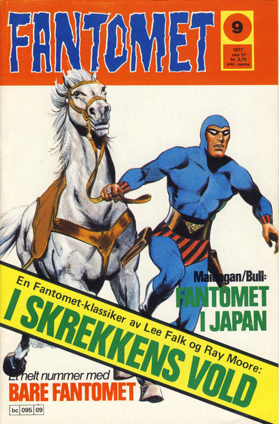 Cover for Fantomet (Semic, 1976 series) #9/1977