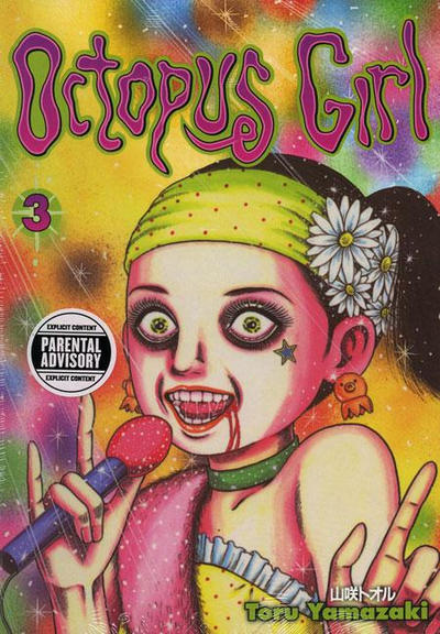 Cover for Octopus Girl (Dark Horse, 2006 series) #3