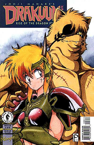 Cover for Drakuun (Dark Horse, 1997 series) #3