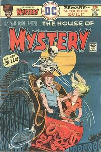 Cover Thumbnail for House of Mystery (DC, 1951 series) #238