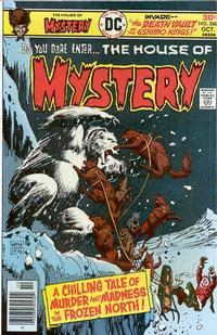 Cover Thumbnail for House of Mystery (DC, 1951 series) #246