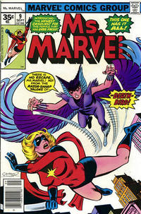 Cover Thumbnail for Ms. Marvel (Marvel, 1977 series) #9 [35 cent cover price variant]