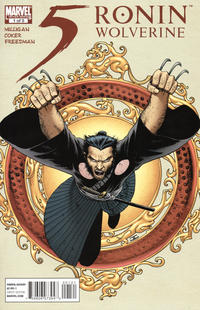 Cover Thumbnail for 5 Ronin (Marvel, 2011 series) #1 [Cover A]