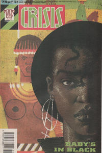 Cover Thumbnail for Crisis (Fleetway Publications, 1988 series) #34