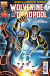 Cover Thumbnail for Wolverine and Deadpool (2010 series) #14 [Tron Variant Cover]