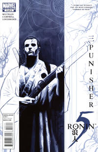 Cover for 5 Ronin (2011 series) #3