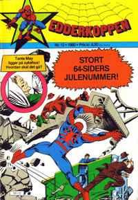 Cover Thumbnail for Edderkoppen (Atlantic Forlag, 1978 series) #12/1980
