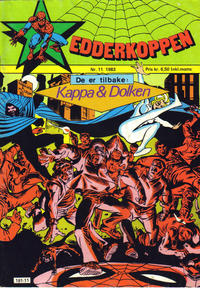 Cover Thumbnail for Edderkoppen (Atlantic Forlag, 1978 series) #11/1983