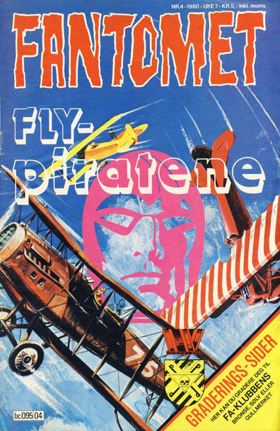 Cover for Fantomet (1976 series) #4/1980