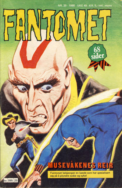 Cover for Fantomet (1976 series) #25/1980
