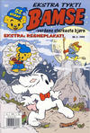 Cover for Bamse (Egmont Serieforlaget, 1997 series) #2/1999