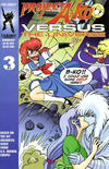 Cover for Project A-Ko Versus the Universe (Central Park Media, 1995 series) #3