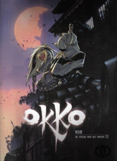 Cover for Okko (Silvester, 2006 series) #2