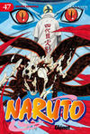 Cover for Naruto (Ediciones Glénat, 2002 series) #47