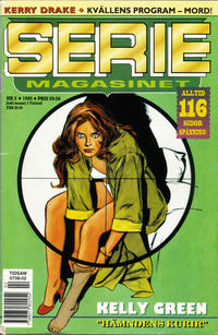 Cover Thumbnail for Seriemagasinet (Semic, 1970 series) #2/1995