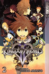 Cover for Kingdom Hearts II (Tokyopop, 2007 series) #2