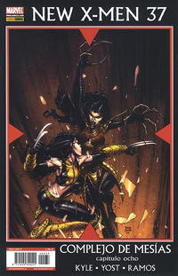 Cover Thumbnail for New X-Men (Panini España, 2005 series) #37
