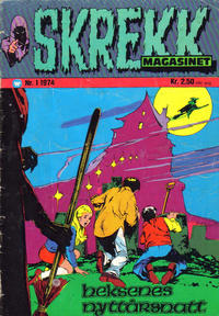 Cover Thumbnail for Skrekk Magasinet (Illustrerte Klassikere / Williams Forlag, 1972 series) #1/1974