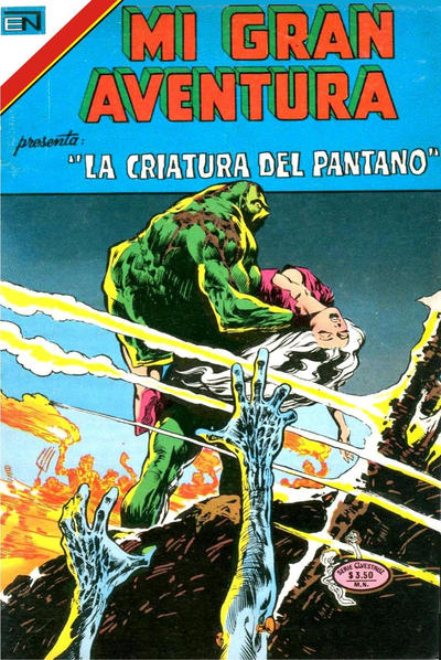 Cover for Mi Gran Aventura Serie Avestruz (Editorial Novaro, 1975 series) #3