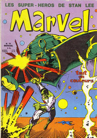 Cover Thumbnail for Marvel (Editions Lug, 1970 series) #13