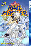 Cover for Rave Master (Tokyopop, 2004 series) #12