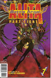 Cover for Battle Angel Alita Part Eight (Viz, 1997 series) #7
