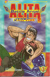 Cover for Battle Angel Alita Part Five (Viz, 1995 series) #7