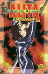 Cover for Battle Angel Alita Part Five (Viz, 1995 series) #6
