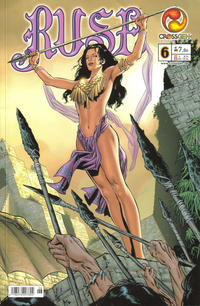 Cover for Ruse (2003 series) #6