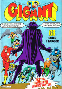 Cover Thumbnail for Gigant (Semic, 1977 series) #1/1978