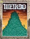 Cover Thumbnail for Weirdo (1981 series) #26 [2nd printing (3.95 cover price)]