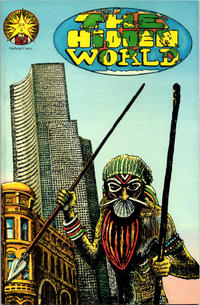 Cover Thumbnail for The Hidden World (Starhead Comix, 1996 series)
