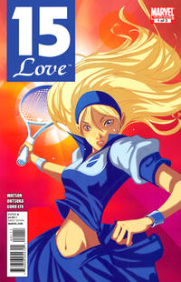 Cover for 15-Love (2011 series) #1