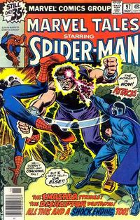 Cover Thumbnail for Marvel Tales (Marvel, 1966 series) #97