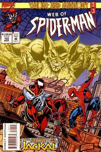 Cover Thumbnail for Web of Spider-Man (Marvel, 1985 series) #122