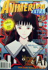 Cover for Animerica Extra (Viz, 1998 series) #v5#9