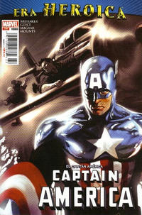 Cover Thumbnail for El Capitán América, Captain America (Editorial Televisa, 2009 series) #24