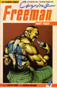 Cover Thumbnail for Crying Freeman Part 4 (Viz, 1992 series) #4