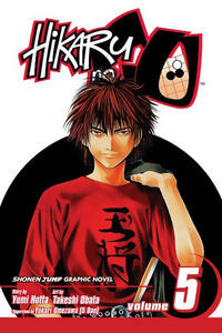Cover Thumbnail for Hikaru No Go (Viz, 2004 series) #5