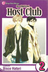 Cover for Ouran High School Host Club (Viz, 2005 series) #2
