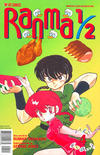 Cover for Ranma 1/2 Part Eight (Viz, 1999 series) #4