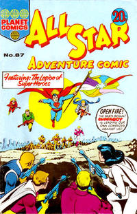 Cover for All Star Adventure Comic (1959 series) #87