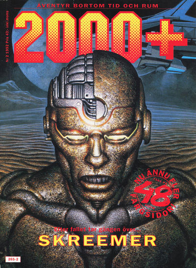 Cover for 2000+ (1991 series) #2/1992